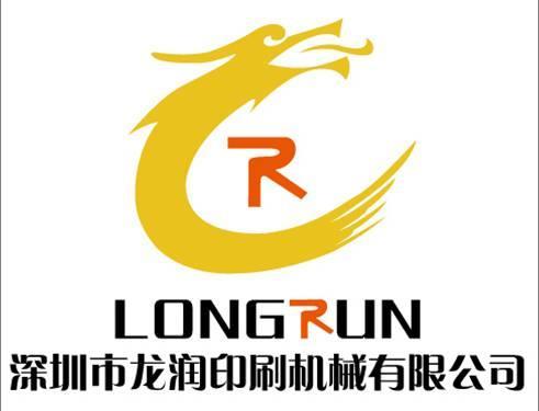logo logo 标志 设计 图标 491_375图片