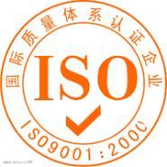 海门代理铸造管件制造许可证图片