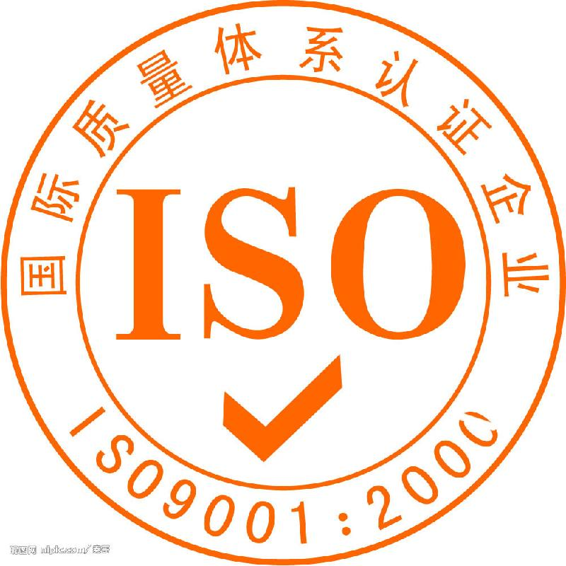 供应中国港口装卸机械产品生产许可证/江苏港口装卸机械产品生产许可