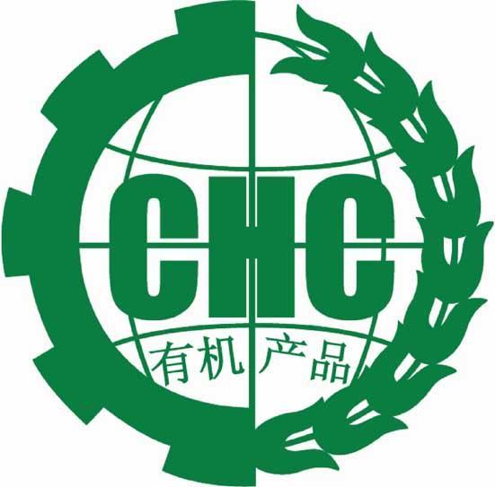 供应苏州港口装卸机械产品生产许可证