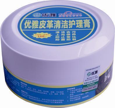 皮革清洁护理膏、皮革护理膏 皮革清洁剂、皮革去污保养膏、家居护理