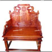 吉林明清家具办公椅子宝坐椅图片