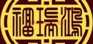 东阳市南马卓瑞木工艺品厂