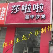 郑州形象墙制作公司
