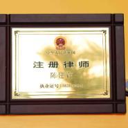 金属奖章红木奖牌水晶内雕图片