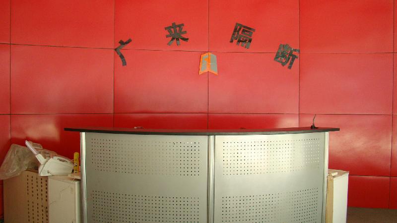 北京广来隔断制造有限公司