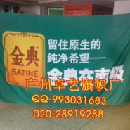 背景红旗会议室背景旗立地旗桌面旗图片