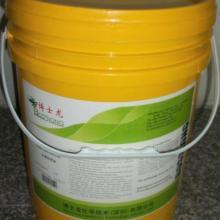 供应专业电镀封闭剂抗盐雾型电镀防锈油