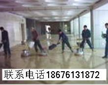 供应中山开慌清洁居室保洁地板打蜡图片