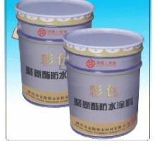 供应山东防水材料