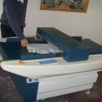 供应南京纺织品检针机厂家,南京纺织品检针机供应,南京纺织品检针机