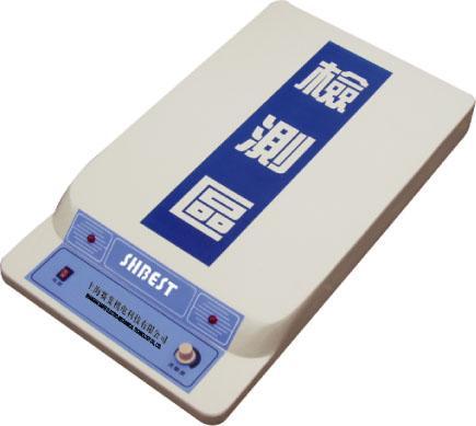 供应台式检针机台版式检针器批发,台式检针机台版式检针器厂家,