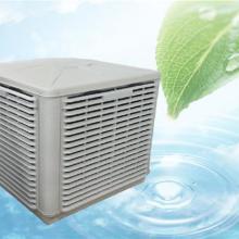供应夏季厂房制冷空调设备