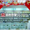 吉林药店货架-便宜-实在好货架图片