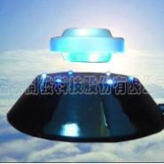 磁悬浮飞碟玩具图片