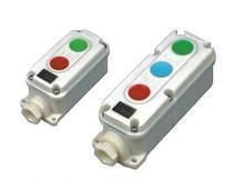 供应2BZA53-2防爆控制按钮