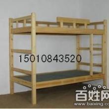 供应加厚上下床员工床实木上下床