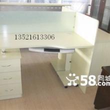 供应员工对面工位桌出售转椅弓型椅