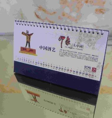 台历挂历图片/台历挂历样板图 (1)
