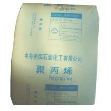 供应磺酸图片