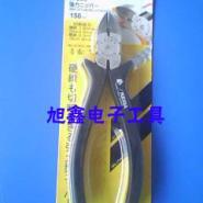 供应日本马牌斜嘴钳,6寸日本马牌斜嘴钳N-206S