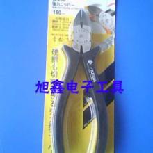 供应日本马牌斜嘴钳,6寸日本马牌斜嘴钳N-206S批发