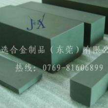 供应J05日本抗震钨钢板,CE-08高硬度钨钢板,D20进口钨钢批发