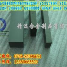 供应DA10高耐磨耐冲击钨钢,日本进口抗震钨钢板DA10批发