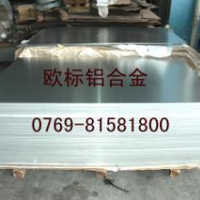 供应美铝A7075精铸铝板 7075焊接铝板 高硬度7075铝板图片