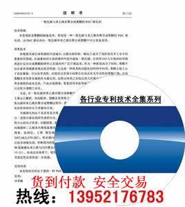 供应光学材料生产工艺技术资料