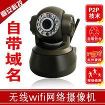 供应成都监控系统安装监控设备安装维护成都监控器安装批发