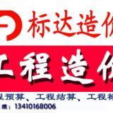 深圳某银行营业大厅装饰办公室装修