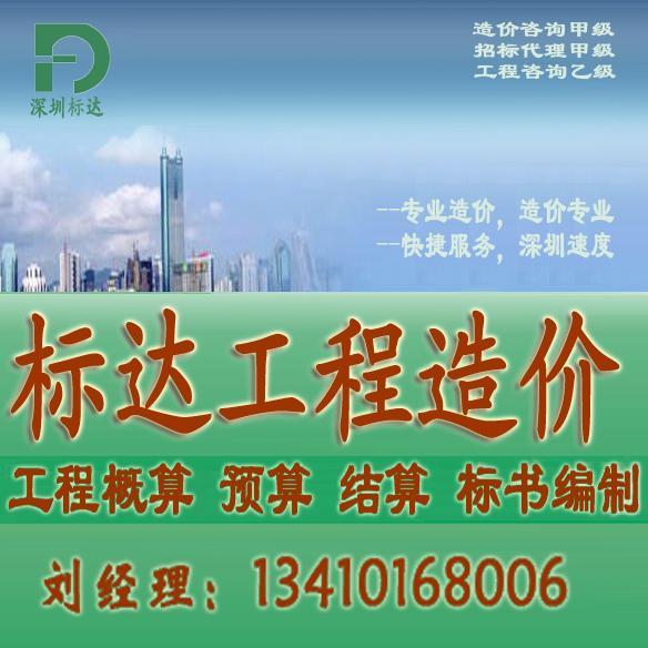 水晶蓝茶艺工程造价业务等