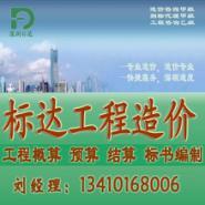 深圳标书 专业编制工程标书机构
