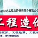 制工程标书深圳标书盖章图片