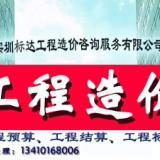 深圳專門編制銀行工程標書招標書