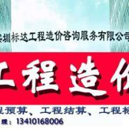 金筷子酒楼可行性项目评估等图片