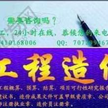 甲乙丙丁茶餐厅工程造价业务等