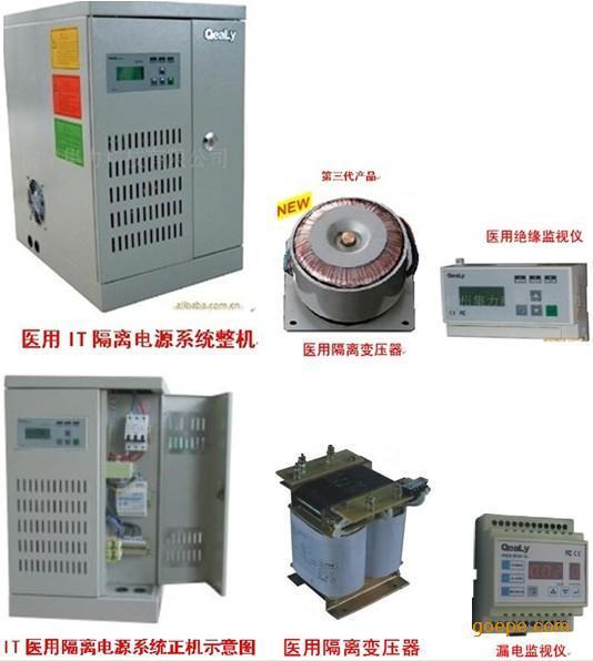 es710隔离变压器销售