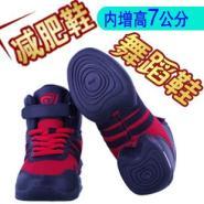 福婷运动燃脂鞋批发燃脂魅腿鞋价格图片