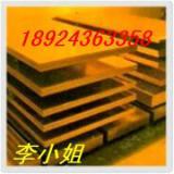 供应宝钢高强钢BS550MC