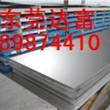 供应宝钢DC51D+AZ镀铝锌卷板