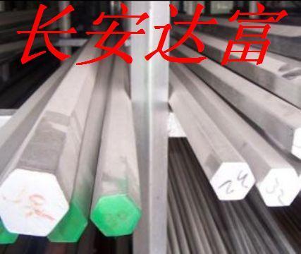 供应9CR18硬料17-4PH硬料