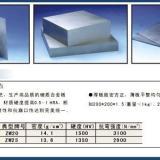 供应SNC415H中厚板/锻件S