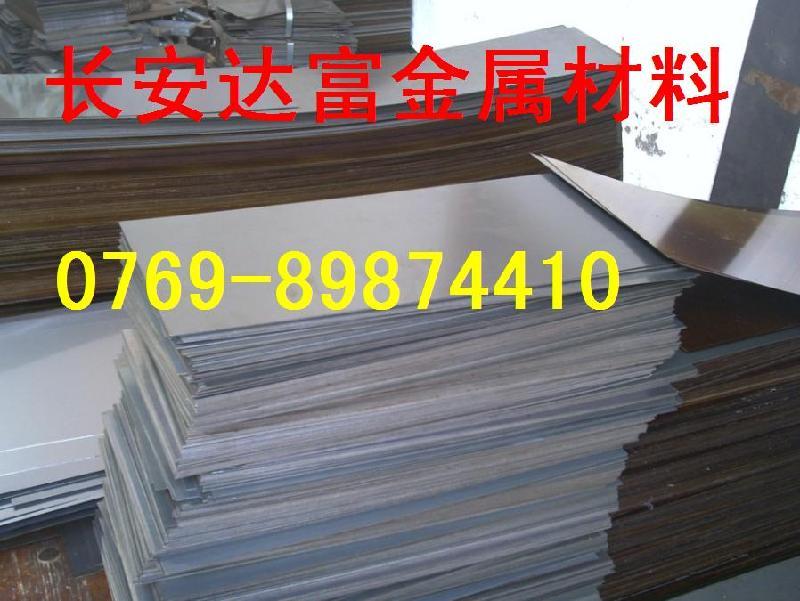 供应SKH53SKH55高速工具钢