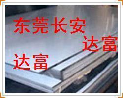 供应45Mn2锰钢板