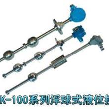 供应液位控制器浮球式液位控制器浮球式