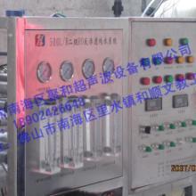 供应1000L/H一级反渗透水处理设备