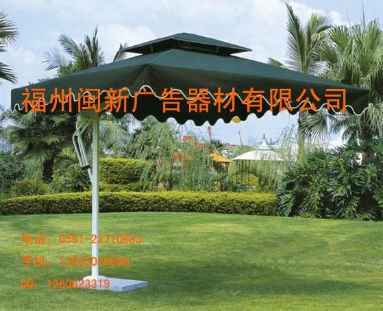 供应福建马路旁遮阳伞,福建马路伞,福建马路保安伞,福建马路方型伞