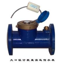 供应DN200MODBUS远传水表